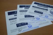 IVRIT Servicio Personalizado de Enseñanza de Hebreo